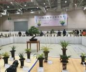 한국춘란산업박람회